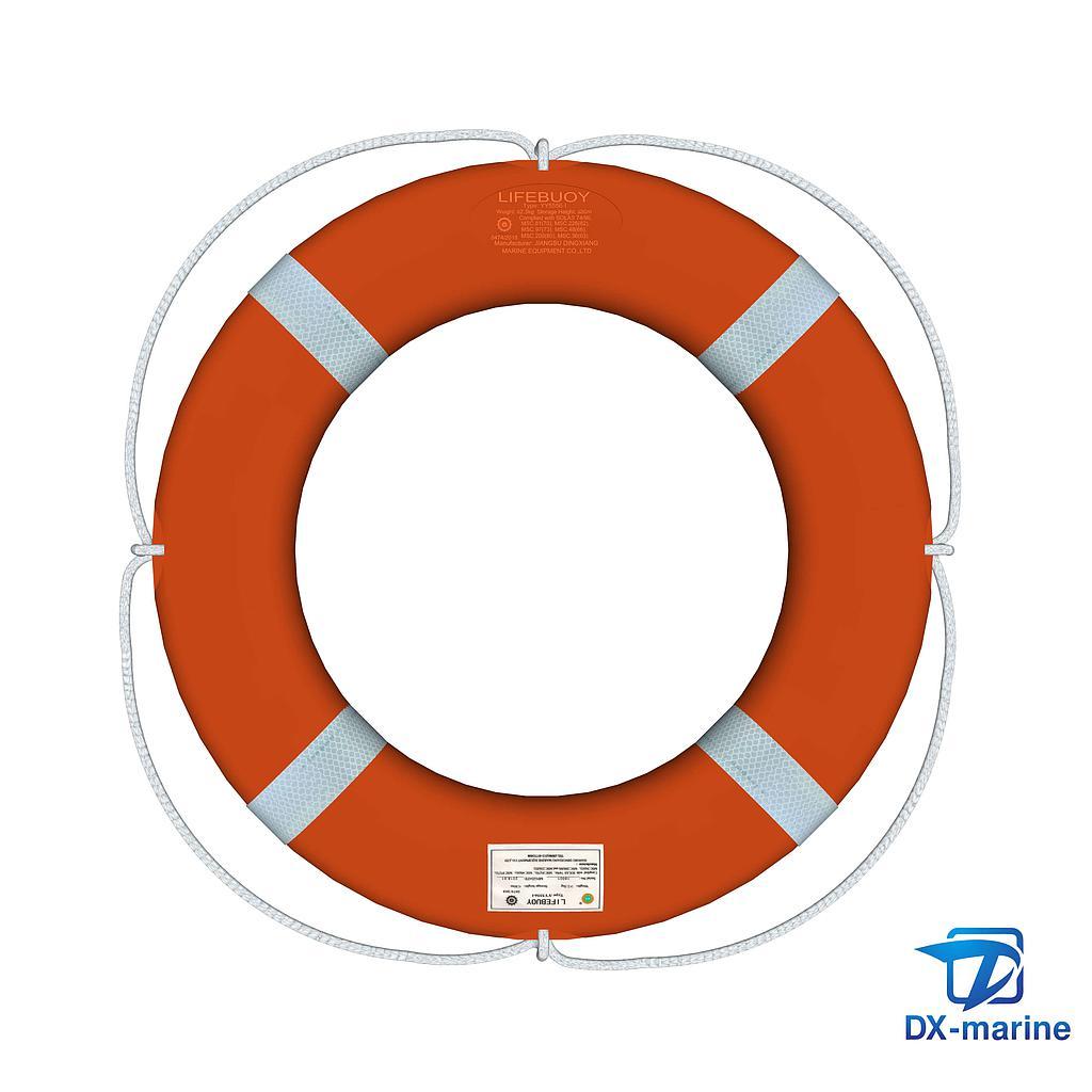 2.5kg Lifebuoy Rings YY5556-I (EC/MED)