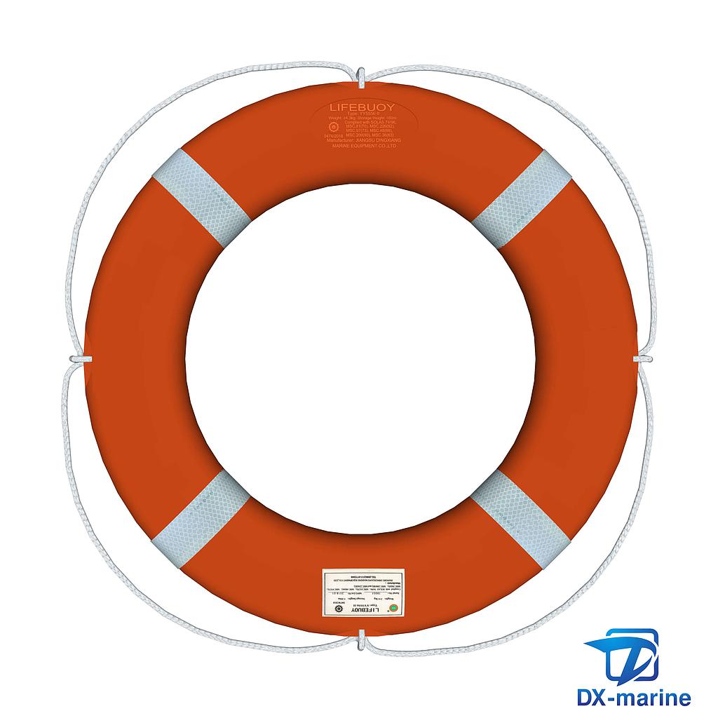 4.3kg Lifebuoy Rings YY5556-II (EC/MED)
